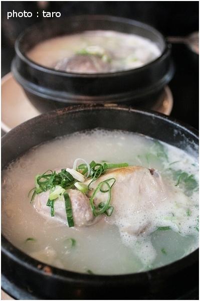 百済参鶏湯