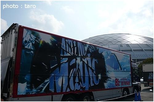 "B'z LIVE-GYM 2010 ""Ain't No Magic""@ナゴヤドーム~2月~"